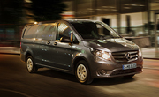 Latest Vito offer